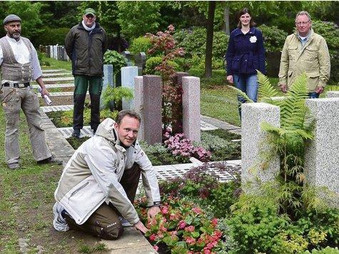 partnergr ber auf waldfriedhof in neu isenburg neu isenburg. Black Bedroom Furniture Sets. Home Design Ideas